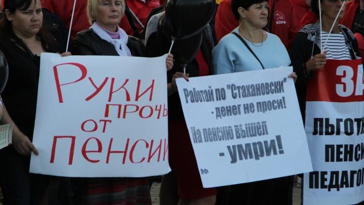 «Вышел на пенсию —умри»: в Архангельске состоялся митинг профсоюзов
