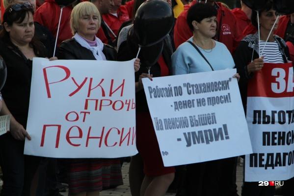 Основная масса людей на митинге — женщины 40-летнего возраста