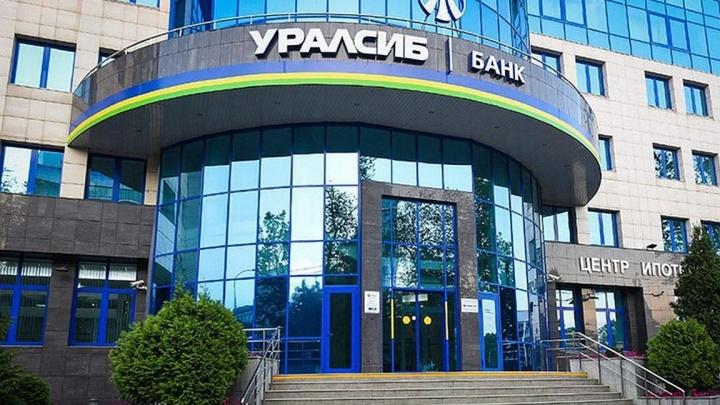 Банк УРАЛСИБ предлагает покупателям апартаментов программу «Ипотечные каникулы»