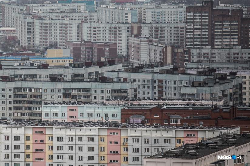 банки новосибирска ипотечные кредиты