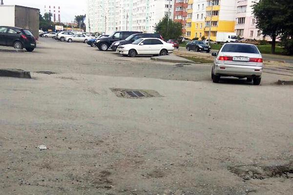 Новосибирец попросил мэрию починить дорогу. Через два года ему ответили, что денег нет