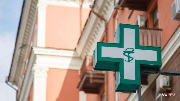 Полгода ожидания: облздрав в Волгограде выдал лекарство инвалиду после иска прокуратуры в суд