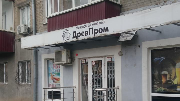 Стало известно, какое наказание назначил суд Стерлитамака основным обвиняемым по делу «Древпрома»