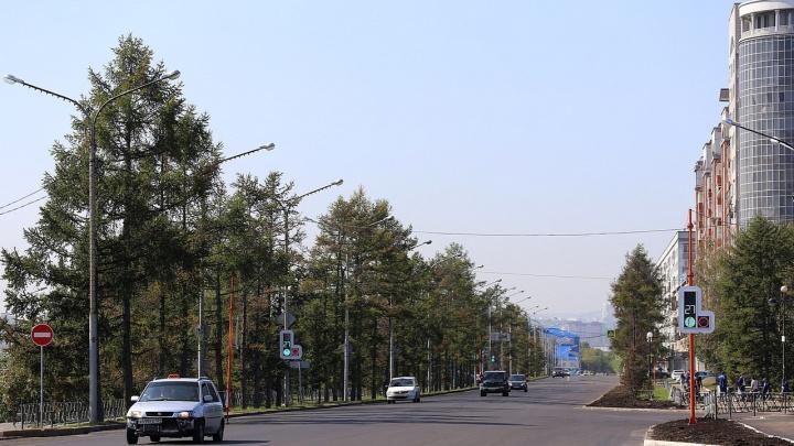 Улицу Дубровинского открыли для движения