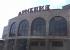 Теперь на 130 млн дешевле: легендарный ресторан «Армения» у вокзала снова выставили на продажу