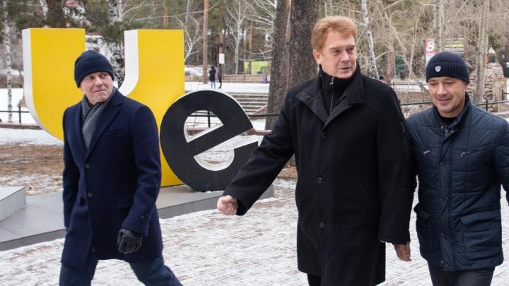 Элементы питания: челябинцы рассказали сменщику Тефтелева, чего не хватает в парке Гагарина