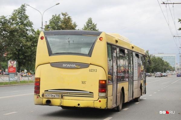 Сейчас до аэропорта ходит автобус № 42