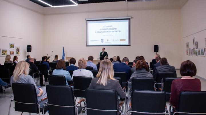 «Эффективная реклама работает по законам журналистики»: NGS55.RU провел бизнес-семинар для клиник