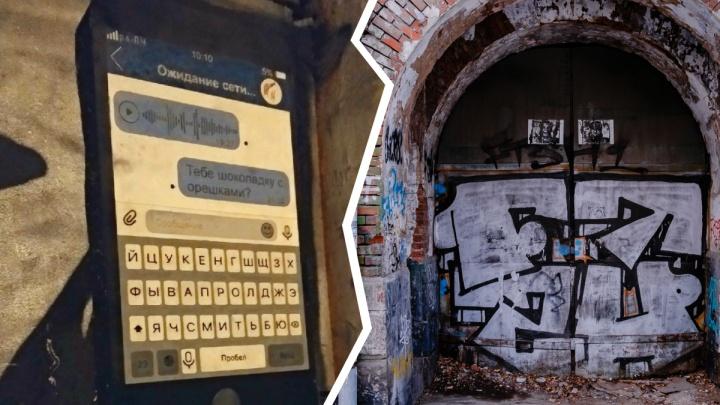 В Перми исчез новый арт-объект в виде огромного смартфона
