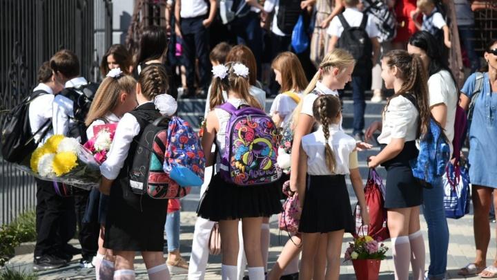 Сборы в школу: сколько ростовчане потратили перед началом учебного года