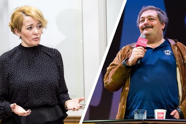 Писатель Дмитрий Быков записал на видео слова поддержки для Анастасии Шевченко