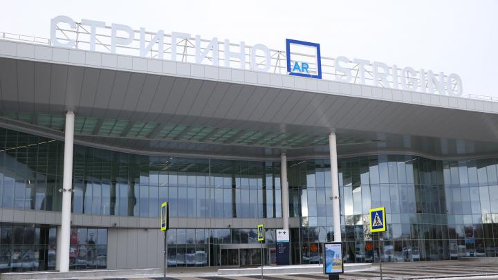 Стригино признали одним из самых пунктуальных аэропортов мира