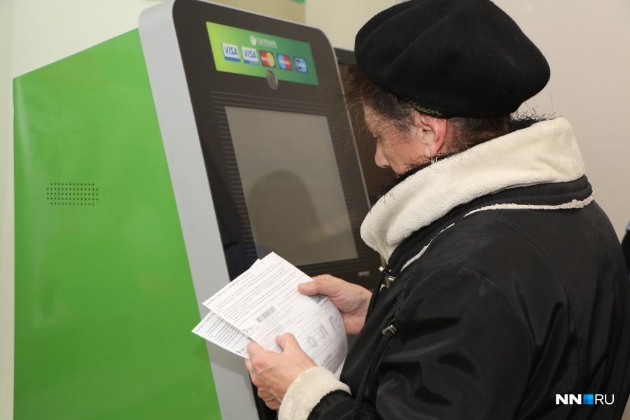 Долги у судебных приставов нижний новгород могут ли приставы арестовать счет сберкнижки
