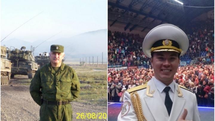 Установлена причина катастрофы Ту-154 над Черным морем