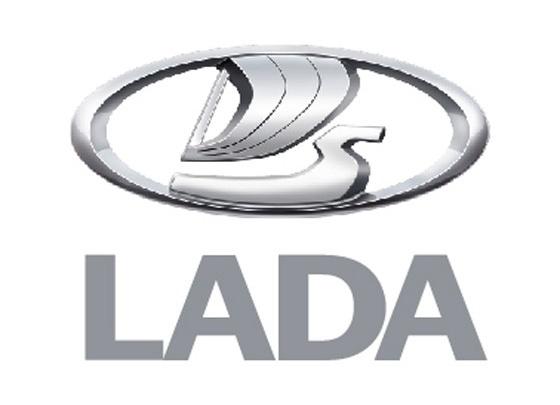 Раскрыт секрет, как купить LADA со скидкой и получить ценный подарок