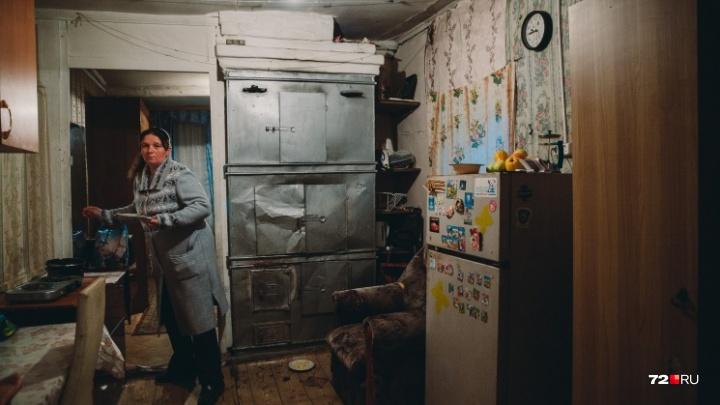 «Сами ищем инвестора»: жители старых домов в центре Тюмени хотят продать землю за 195 миллионов