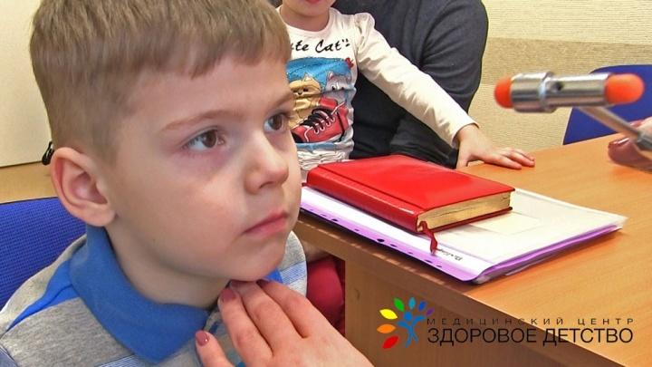 """В МЦ """"Здоровое детство"""" приём невролога-реабилитолога для детей стоит 600 рублей, для взрослых - 700 рублей"""