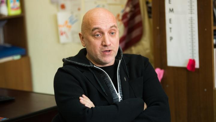 «Дичь»: писатель Захар Прилепин раскритиковал свердловских чиновников за незнание литературы