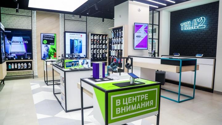 В монобрендовых магазинах Tele2 появятся шоурумы AliExpress
