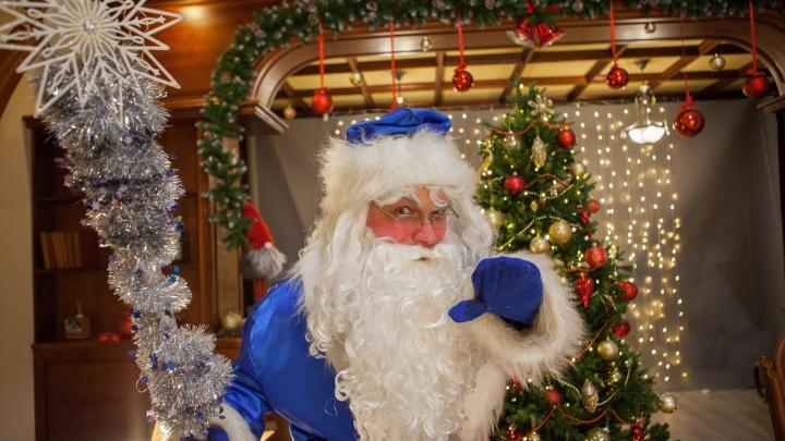 «Наши девочки — хулиганки»: четыре самых курьезных истории от волгоградских Дедов Морозов