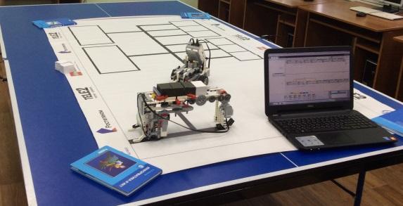 «Ростелеком» поддержал в Поморье дистанционную битву роботов