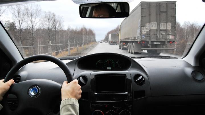 Приехали: BlaBlaCar в России сделали платным
