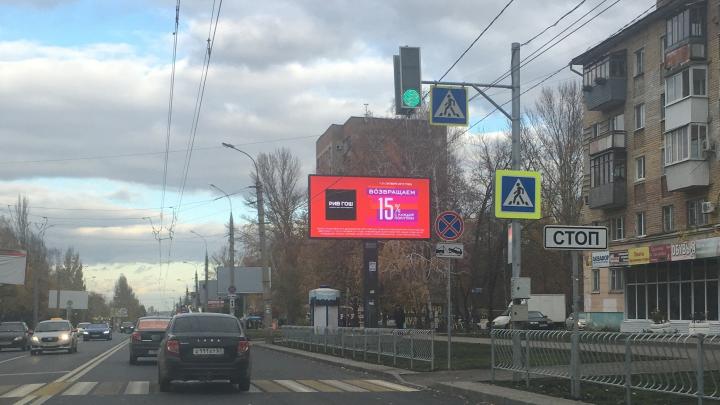 На обновленном участке улицы Стара-Загоры запретили парковаться