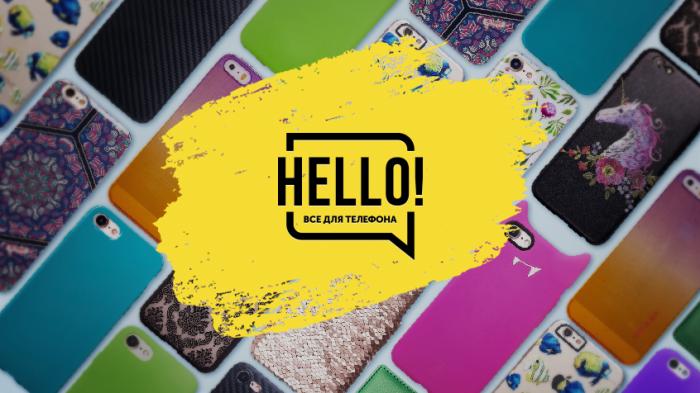 В День влюбленных сеть магазинов разыграет два смартфона