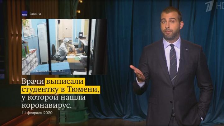Иван Ургант пошутил про тюменскую студентку, которую вылечили от коронавируса