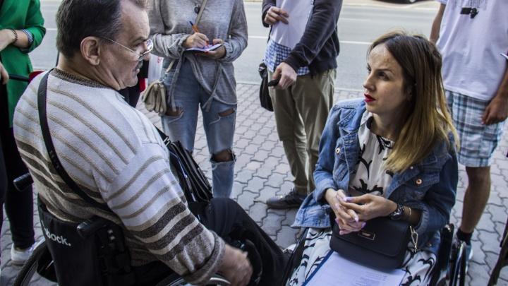 Новосибирец похитил полмиллиона под предлогом трудоустройства инвалида