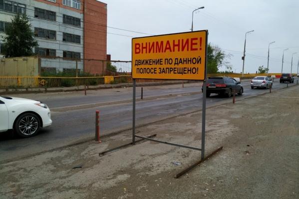 По мосту можно будет проехать до 14 сентября