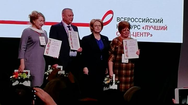 Свердловский СПИД-центр вошел в тройку лучших по России