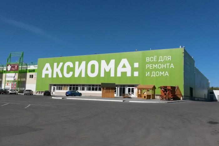 Новый гипермаркет откроется в Новосибирске