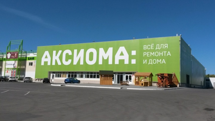 Компания из Барнаула откроет в Новосибирске магазин для самостоятельных людей