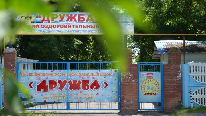 Несколько десятков школьников из Рязани отравились по пути в донской детский лагерь