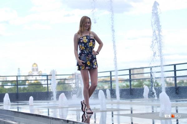 Пока в городе тепло, есть возможность выгулять летние платья