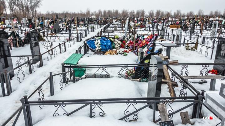 Для крематория места нет! Мэрия Самары решила закупать новые земли для кладбищ