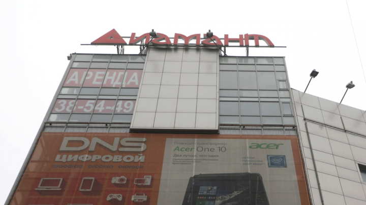 В Волгограде продают «Диамант на Комсомольской» за 744 миллиона рублей