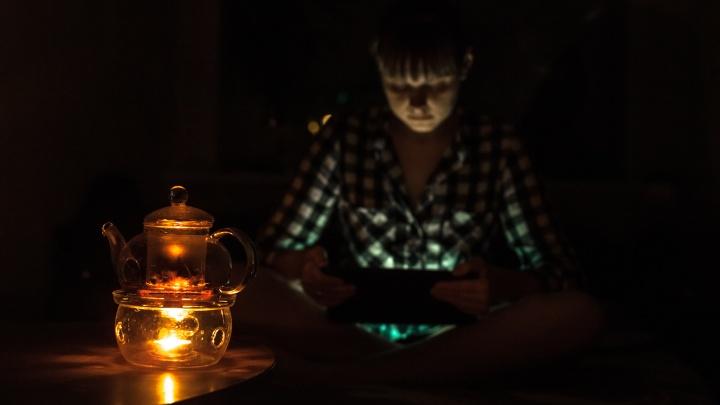 Жители Промышленного района остались без света из-за сбоя на подстанции