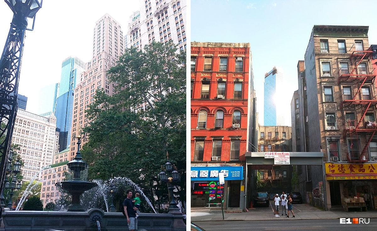 Первое время Алексей экономил на проезде и ходил пешком из Бруклина на Манхэттен