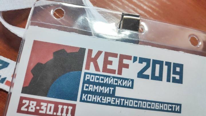 В Красноярске начался экономический форум. Участникам выдали бейджи с грамматической ошибкой