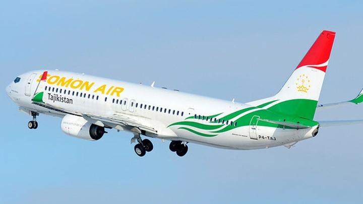 Таджикская авиакомпания Somon Air прекратила полёты в Екатеринбург