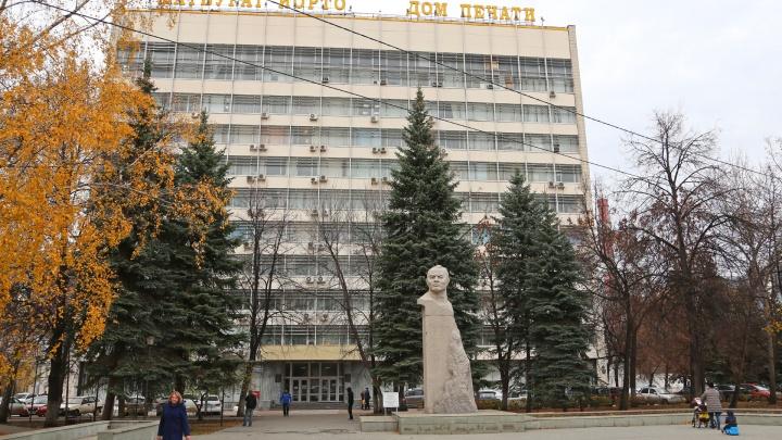 Издательство «Башкортостан» решили не банкротить