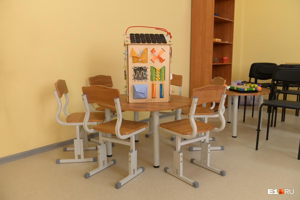 Это часть класса для детей с ограниченными возможностями