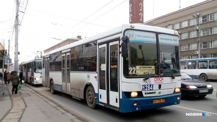 Повременный проездной запустили в частных автобусах на шести маршрутах
