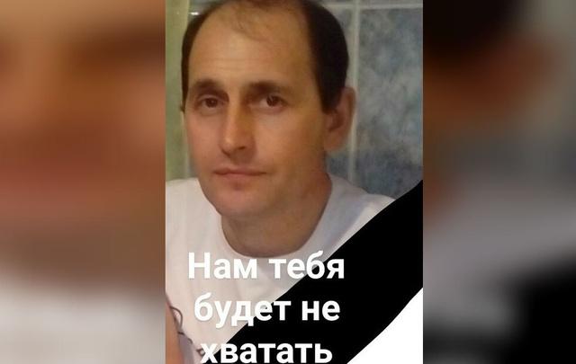 Взрыв на ГОКе в Башкирии: один человек погиб, за жизнь второго борются врачи