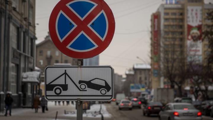 Новосибирцам запретили парковаться напротив «Мегаса» на Ипподромской