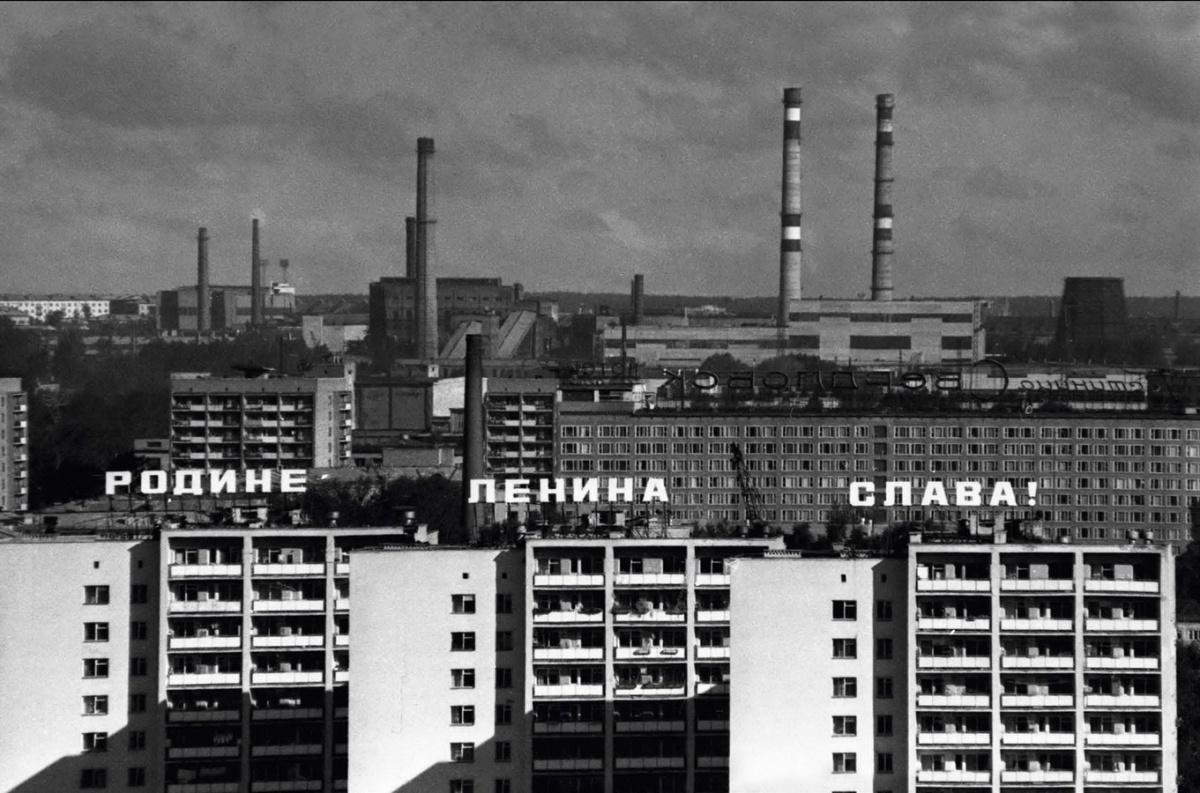 Свердловск. 1970-е годы. Фото А. Грахова (ЦДООСО)