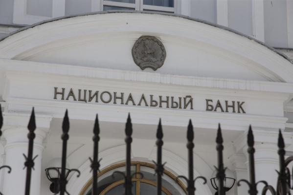 Банк России отозвал у московского банка лицензию 21 апреля