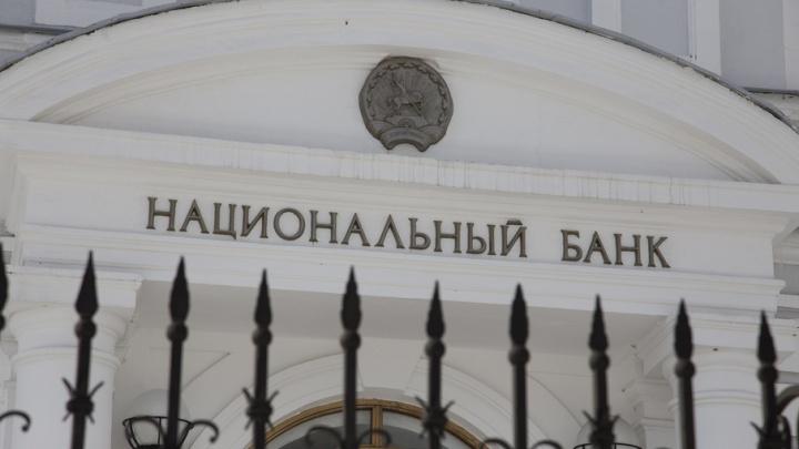 В Уфе стартуют страховые выплаты вкладчикам банка «Образование»